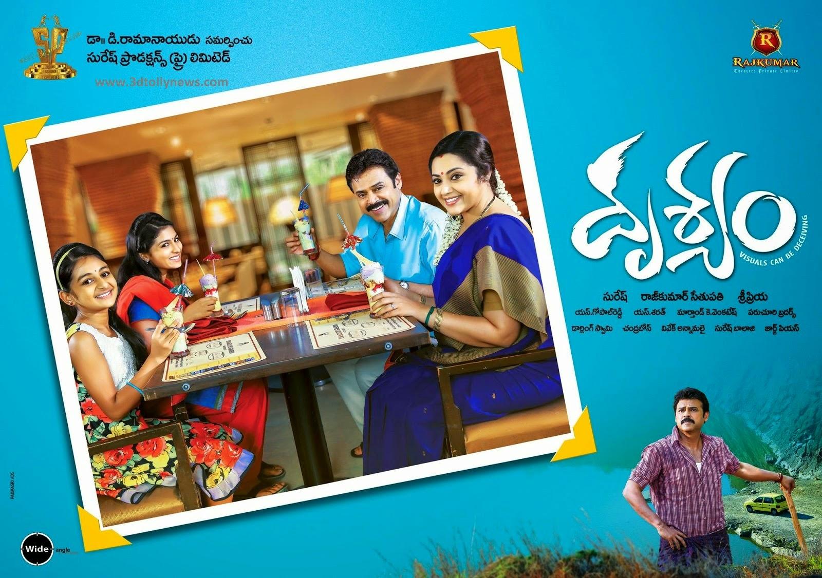 Drishyam-Movie-Latest-wallpapers