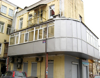 самый металлический балкон