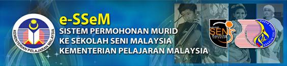 Permohonan Ke Sekolah Seni Malaysia 2012