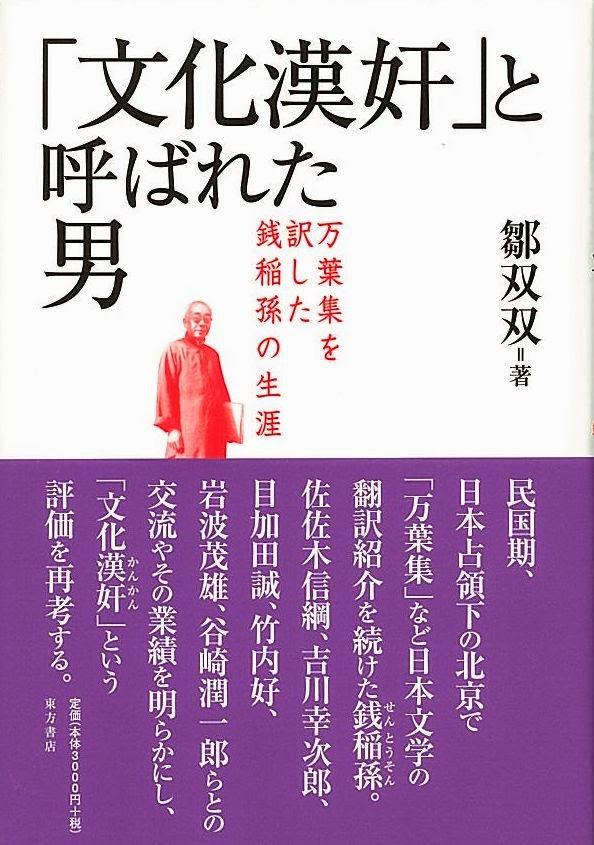 http://www.toho-shoten.co.jp/toho-web/search/detail?id=4497214041&bookType=jp
