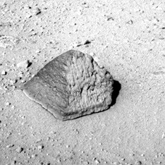 Марсоход Curiosity нашел пирамиду