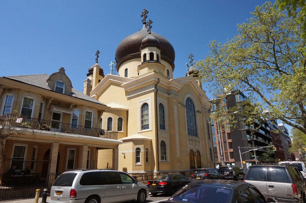 View of Russian Orthodox Cathedral of the Transfiguration of our Lord from McCarren Park
