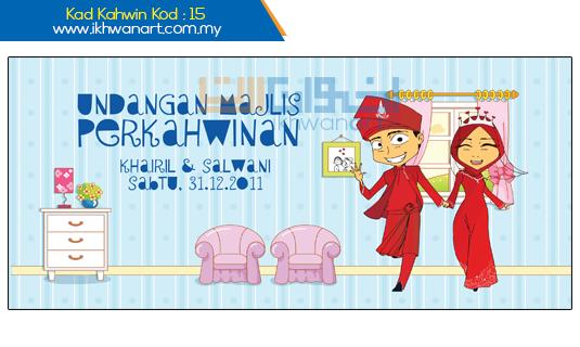 Pilih Kod Design Kad Kahwin Sekeping / Kad Kahwin Bookmark. Cth ...