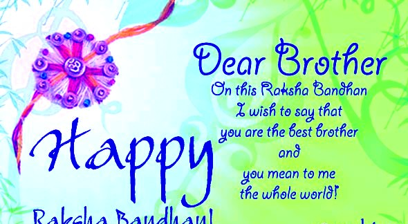 Happy Rakhi Quotes, Raksha Bandhan Message Wishes Images Cards 2015