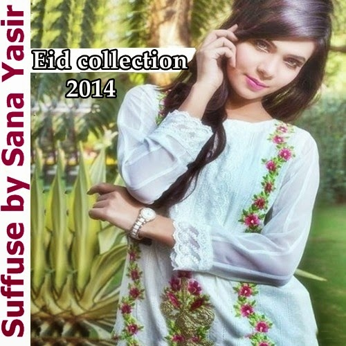Suffuse Eid Collection 2014