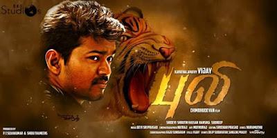 Puli 2015 tamil movie mp3 songs free download vijay puli tamil puli 2015 tamil movie mp3 songs free download vijay puli tamil songs altavistaventures Gallery