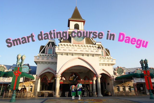 Smart dating course