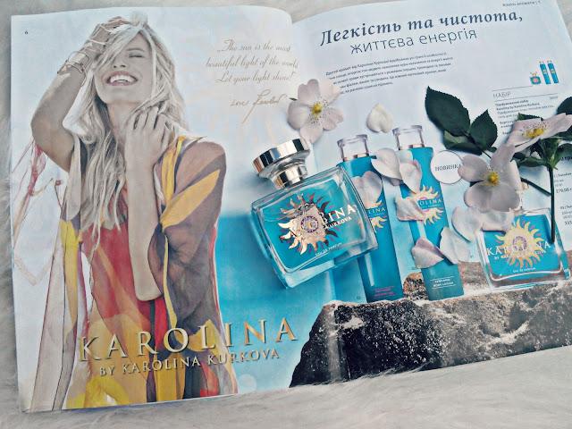Аромат Karolina by Karolina Kurkova