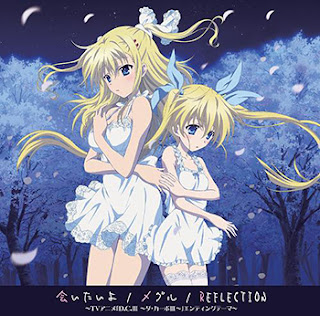 Da Capo III ED Single - Aitai yo