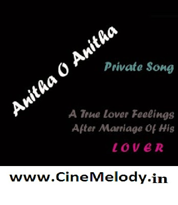 Anitha O Anitha Telugu Mp3 Songs Free  Download  2009