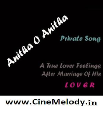 Anitha O Anitha Telugu Mp3 Songs Free  Download  2009