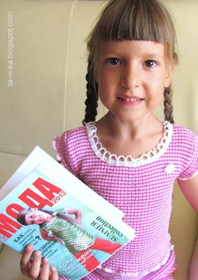Книжка малышка своими руками 4