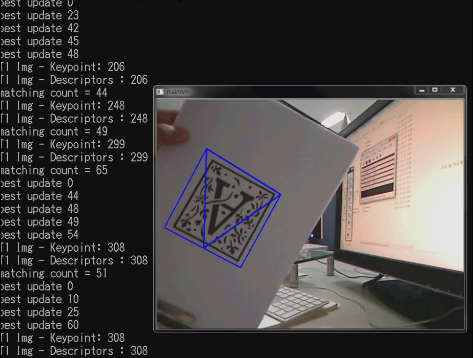 Mares computer vision study sift matching c source code i made sift matching program using opencv 23 i was wondering how to know the object pose in the internet there are many source about sift surf pronofoot35fo Images