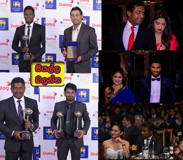 http://picture.gossiplankahotnews.com/2015/10/dialog-sri-lanka-cricket-awards-night.html