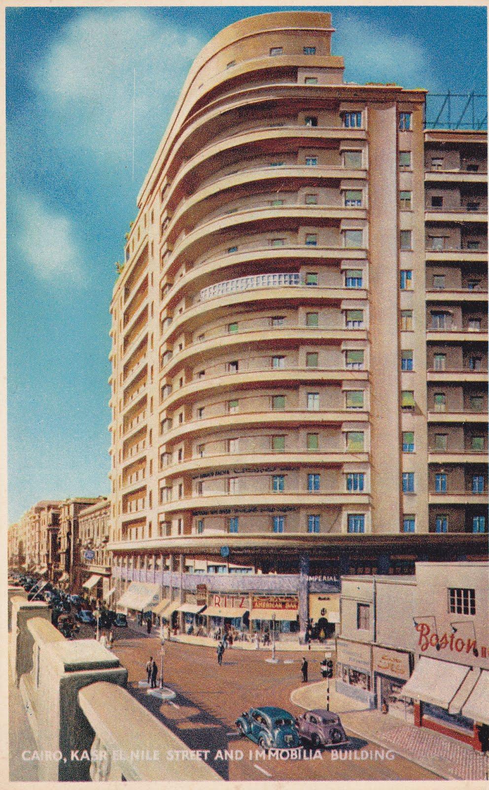 postales inventadas making up postcards 573 cairo kasr