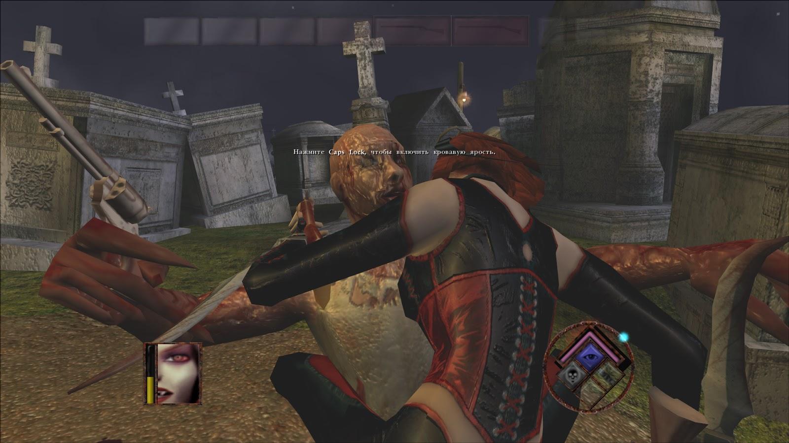 BloodRayne (2xRus – Eng) RePack PC Game 850mb