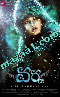 Anushka Varna Telugu Movie Mp3 Songs Free Download Teluguwap.net Atozmp3 Southmp3