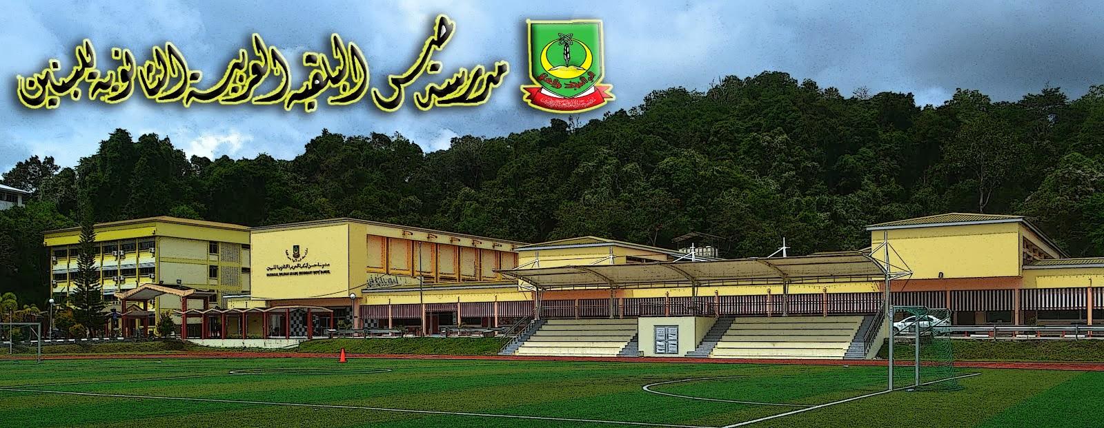 Sekolah Menengah Arab Laki-Laki Hassanal Bolkiah