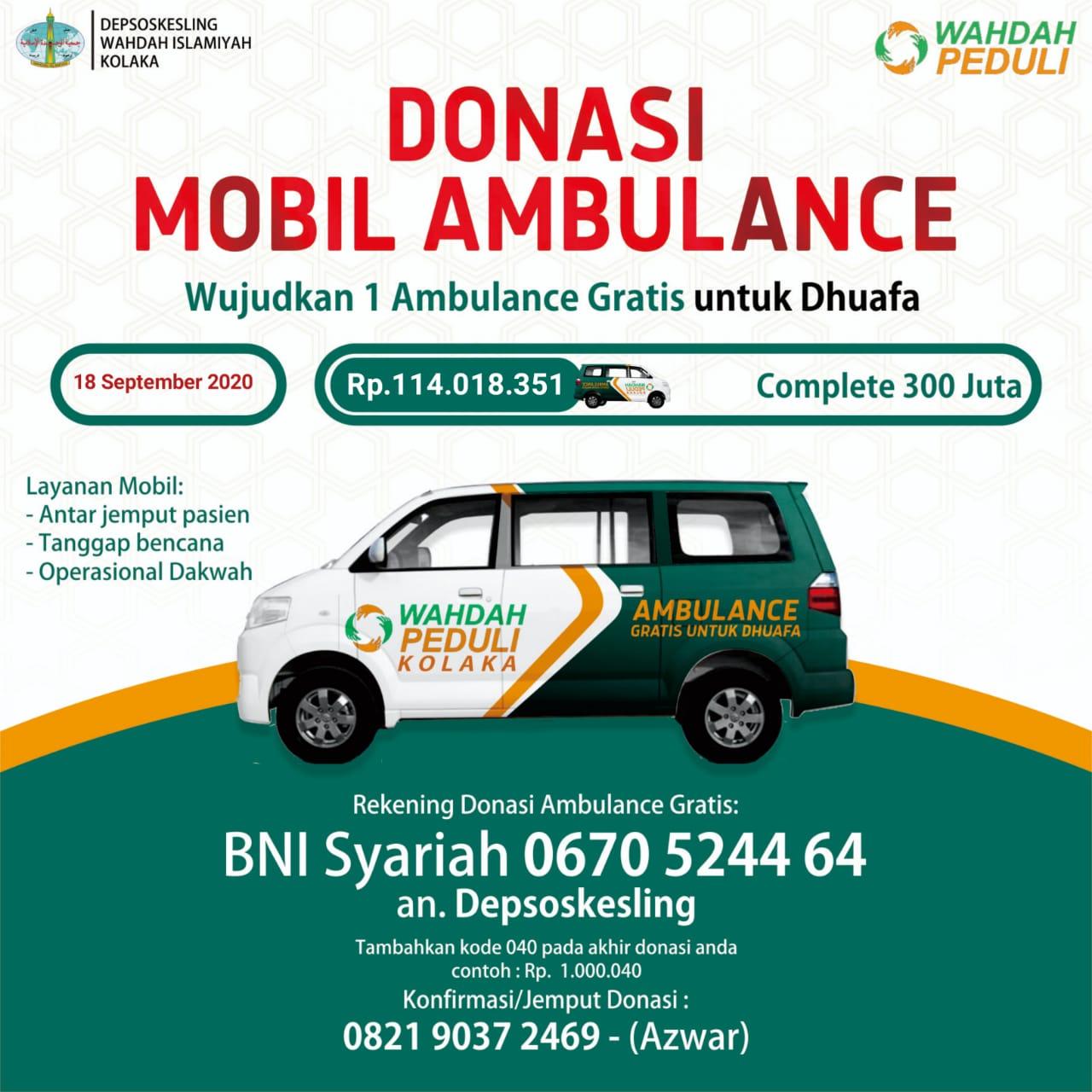 Donasi Ambulance