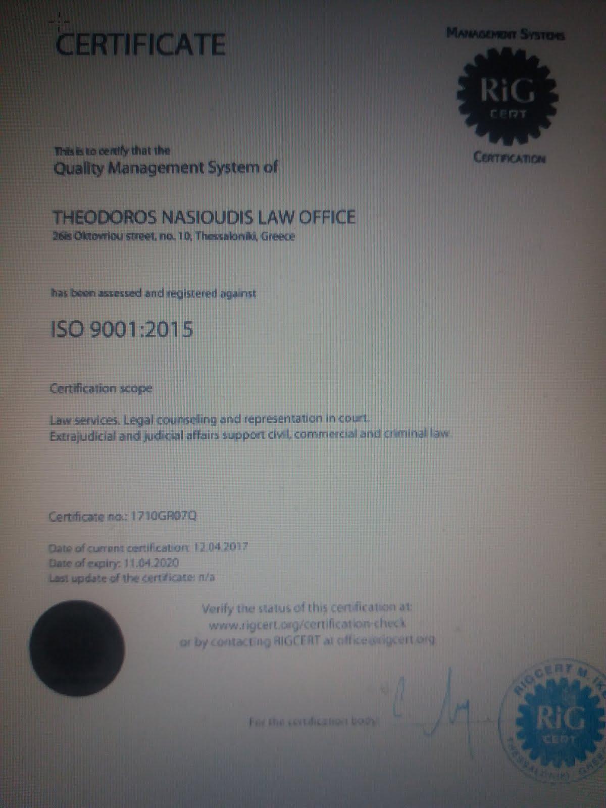 Rigcert iso certification