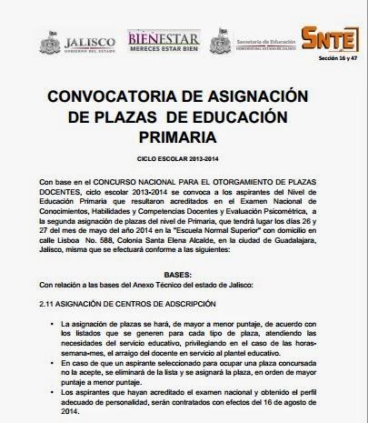 Convocatoria de asignaci n de plazas de educaci n primaria for Convocatoria para docentes