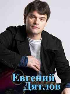 Актёр Евгений Дятлов. Романс «Мохнатый шмель»