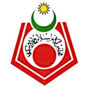 Jawatan Kosong Institut Profesional Baitulmal (IPB) - 31 Disember 2012