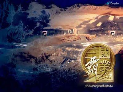 三國霸業2繁體中文版+密技下載,好玩的經典三國戰略遊戲!