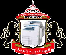 المجموعة الدولية للتوريدات لتوفير ماكينات