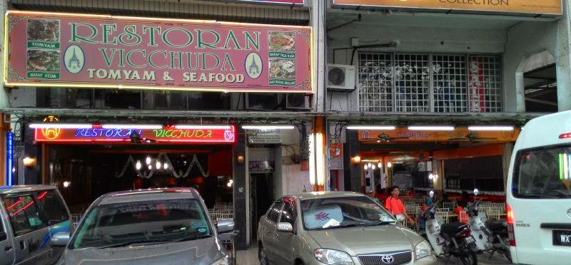 Restoran Vicchuda Tomyam and Seafood Damansara Uptown