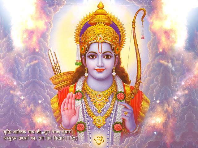 Lord Shree Ram HD Wallpaper Download