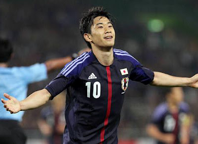 Shinji Kagawa Japan National Team 2012