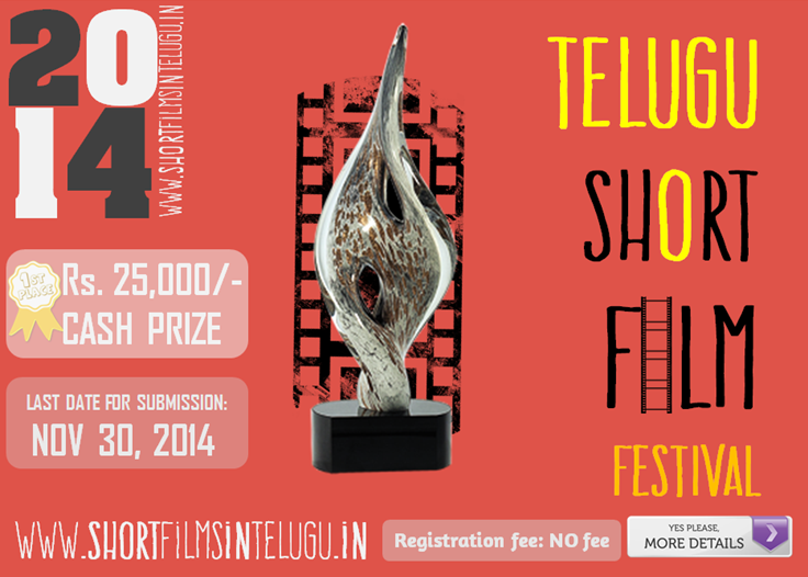 SHORT FILM CONTEST 2014 - SUBMIT TELUGU SHORT FILMS MADE IN 2014