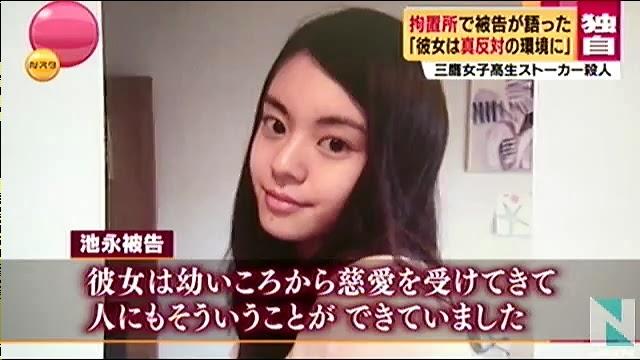 Sayarvenus suzuki saaya 2013 12 18