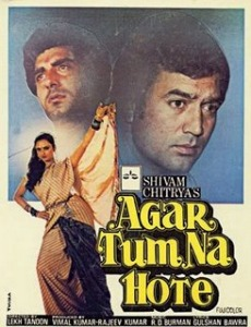 Agar Tum Na Hote (1983)