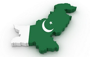 Pakistan Map Wallpaper 100006 Pak Maps, Paki Maps, Pakistan Maps Pictures, Pakistan Map, Pakistan Map Wallpapers,