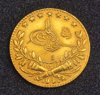 Turkish Gold Coins 25 Kurush Gold Coin Of 1913 Sultan