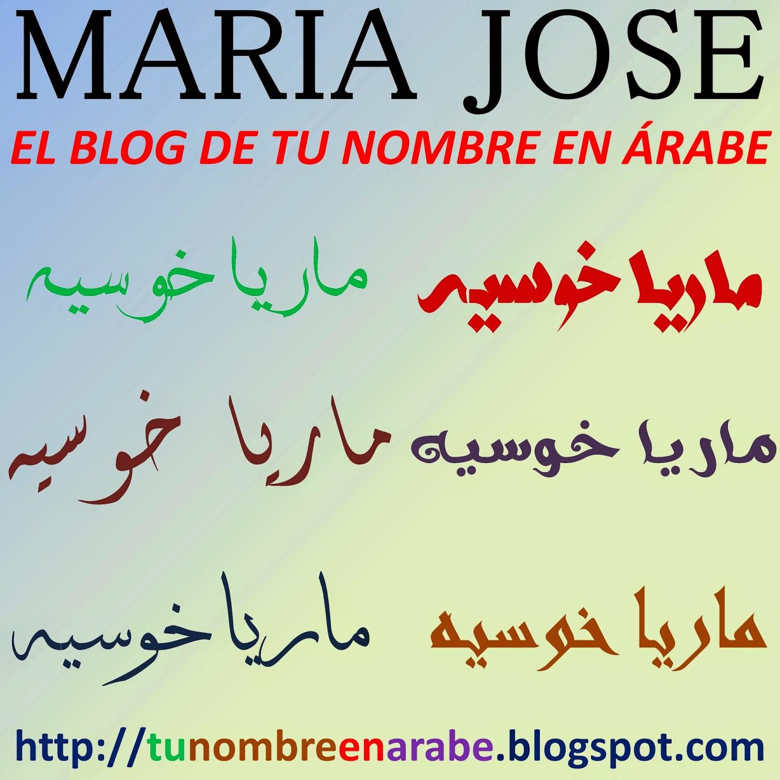 Escribir nombre Maria Jose en letras arabes