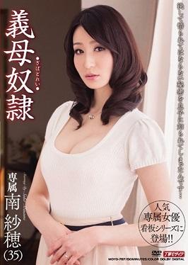 Xem Phim sex nô lệ tình dục – Mẹ kế Saho Minami