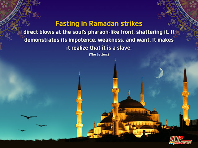 Images for Importance of Ramadan