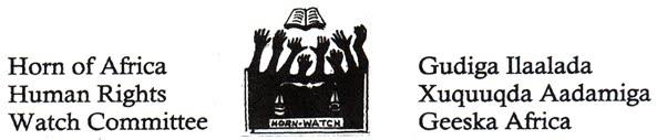 HORN-WATCH