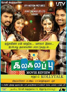 http://1.bp.blogspot.com/-KTomp08UFdo/UNmRwUvyxZI/AAAAAAAAAHA/tAlY5X7Xgpo/s1600/Kalakalappu-Movie-Review.jpg