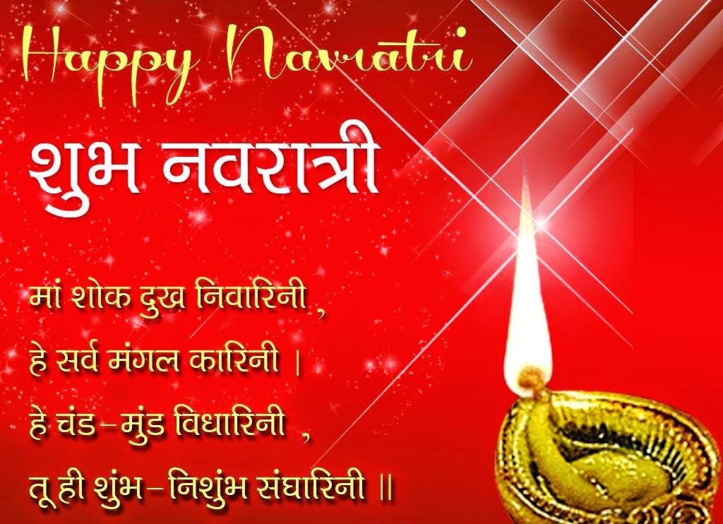 Navaratri Hindi Images Wallpapes Pics,jpg
