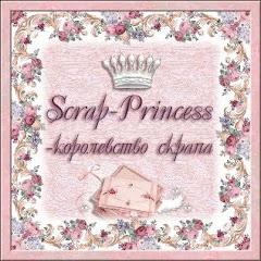 Scrap-Princess
