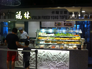 Fulin Fried Yong Tou Fu @Suntec Food Republic Foodcourt