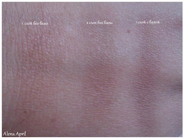 Тени Malva Cosmetics 01, нюдовые тени