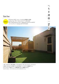 2015年12月発行 No.14