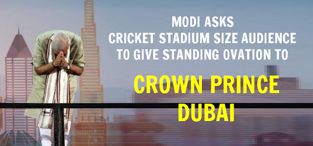MODI DUBAI STANDING OVATION TO CROWN PRINCE