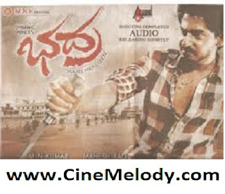 Bhadra Kannada Mp3 Songs Free  Download