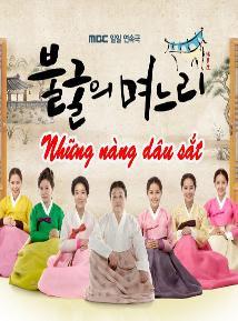 Phim Những Nàng Dâu Sắt - SCTV Online